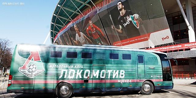 Локомотив или Зенит выше по итогам чемпионата России?