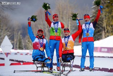 ФК «Локомотив» поздравляет российских паралимпийцев!