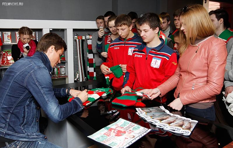 Встреча Шешукова с болельщиками