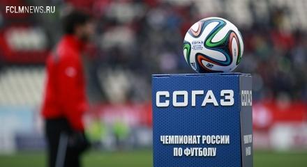«Амкар» - «Локомотив» 0:0