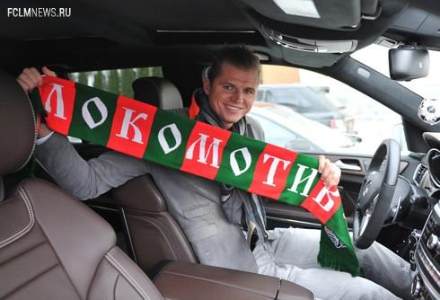 "Тарасов на тренировке ""Локомотива"" (фоторепортаж)"