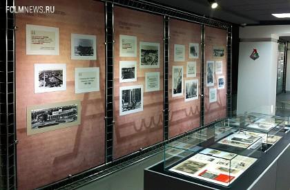 Фотовыставка старого стадиона в музее