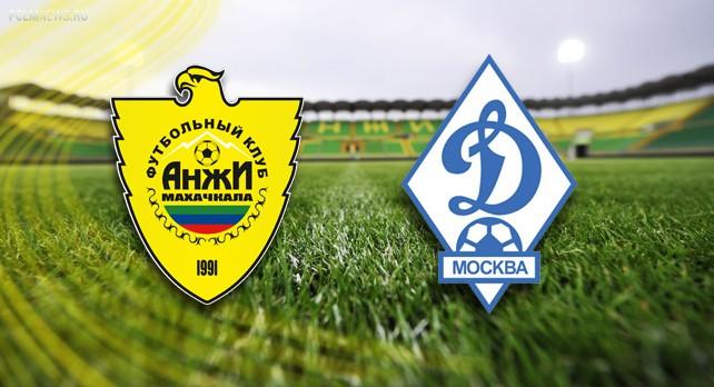 «Анжи» разгромил «Динамо» 4-0
