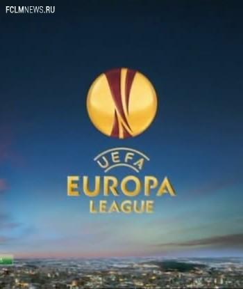 Определились все участники полуфиналов Лиги Европы