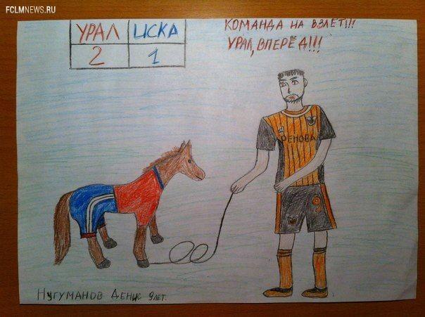 Премьер-лига: другой 25-й