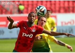 Аутсайдер лишил «Локомотив» чемпионских очков