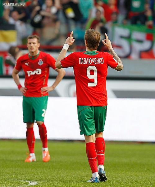 «Локомотив» - «Терек» 2:1