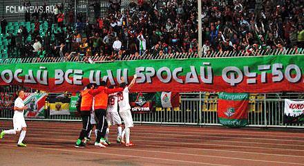 Краснодар - Локомотив