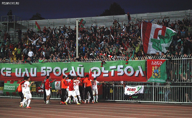 Краснодар - Локомотив. Лучший матч в сезоне!
