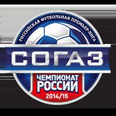 Выбран новый логотип российской Премьер-Лиги