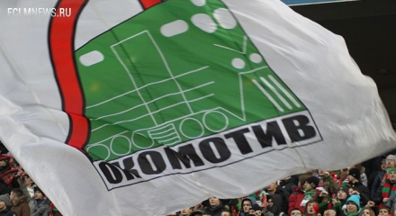 Приходи на стадион в зеленом!!!