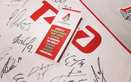 Купи «Наш «Локо» - выиграй футболку с автографами команды!