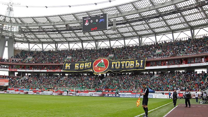 Локомотив» - «Зенит» 1:1