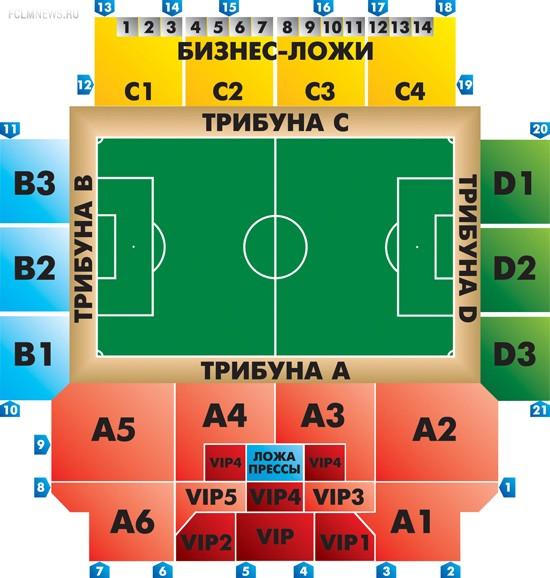 Продажа билетов на матч ПФК ЦСКА – Локомотив
