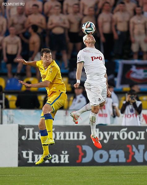 «Ростов» — «Локомотив»