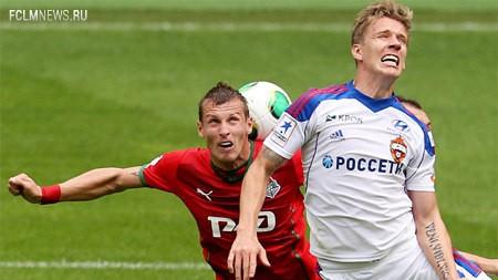 ЦСКА - Локомотив. Фото: Василий Пономарев