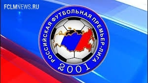 Результаты 30 - го тура чемпионата России