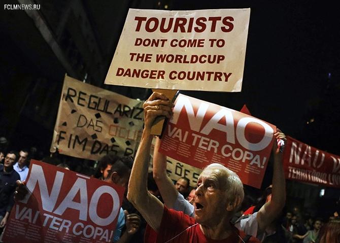 Как Бразилия протестует против чемпионата мира