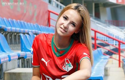 Анастасия Бескова представит «Локомотив» на конкурсе «Мисс РФПЛ»