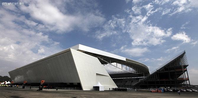 Как бразильские стадионы выглядят прямо сейчас