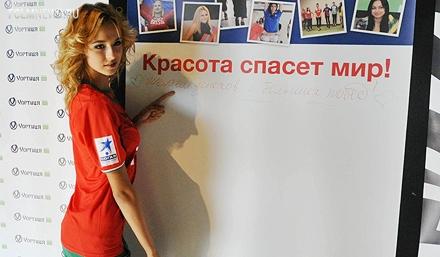 Анастасия Бескова получила приз зрительских симпатий на конкурсе «Мисс РФПЛ»