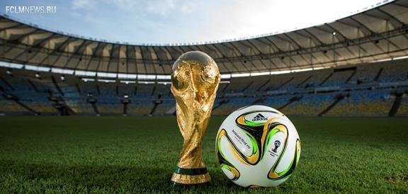 Представлен официальный мяч финала чемпионата мира в Бразилии
