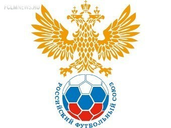 Решение о включении крымских команд в систему РФС будет принято 5 июня