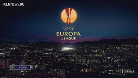 """У """"Ростова"""" еще есть шанс сыграть в Лиге Европы?"""