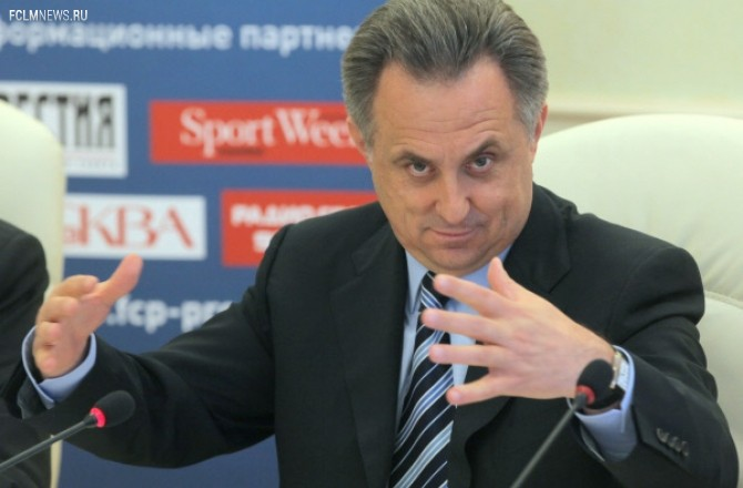 """Виталий Мутко: """"Требования при лицензировании   в РФС и УЕФА должны быть одинаковыми"""""""
