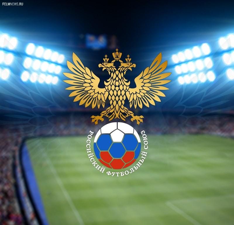 7 июня РФС утвердит список 33 лучших футболистов чемпионата России