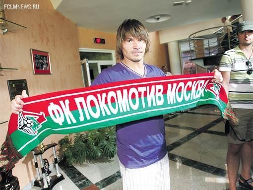 Возвращенцы РФПЛ: от Семшова до Лоськова