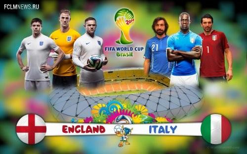 Италия выиграла у Англии на ЧМ-2014 по футболу