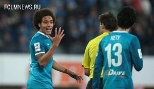 Закрыть дорогу в Россию футбольной посредственности