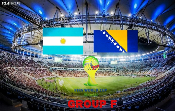 ЧМ-2014. Аргентина выиграла у Боснии
