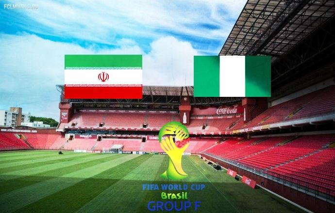 ЧМ-2014. Иран разошелся миром с Нигерией