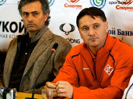 Дмитрий Аленичев и Жозе Моуринью.