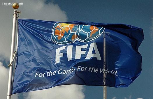 ФИФА расследует проявления расизма со стороны российских и немецких болельщиков.