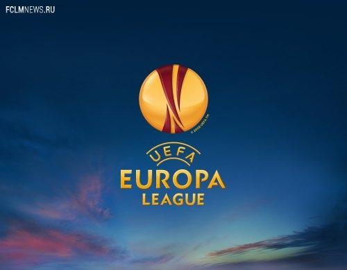 УЕФА официально подтвердил, что «Ростов» является участником Лиги Европы