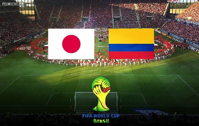 ЧМ-2014. Группа C. Япония проиграла Колумбии