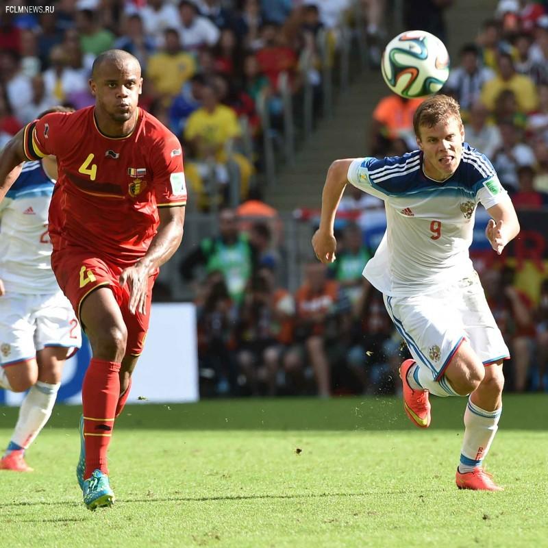 Бельгия-Россия