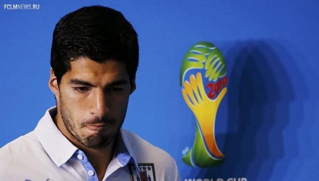 Суарес дисквалифицирован на девять игр и отстранён от футбола на четыре месяца