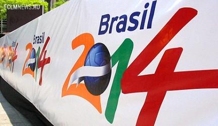 Стали известны все пары 1/8 финала чемпионата мира