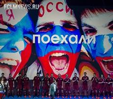 Сборная России заняла 24-е место на чемпионате мира