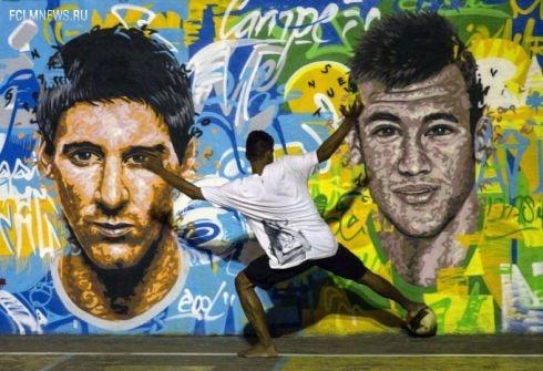 Ждем финала Бразилия - Аргентина?