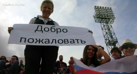 Тренировку сборной России в Иту посетило около 7 тысяч зрителей (добавлены фото)