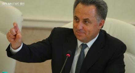 Виталий Мутко: решение ФИФА упразднить институт футбольных агентов - правильный шаг