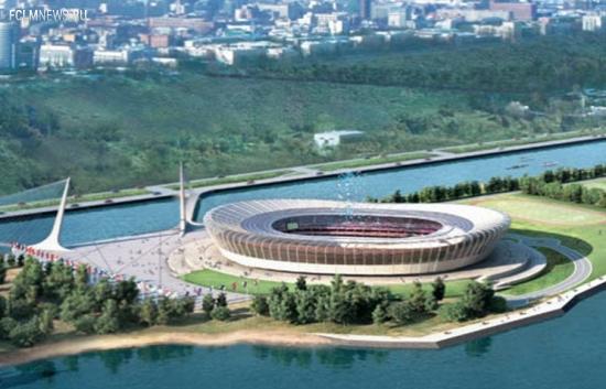 Московская область предоставит в распоряжение организаторов ЧМ-2018 12 тренировочных баз