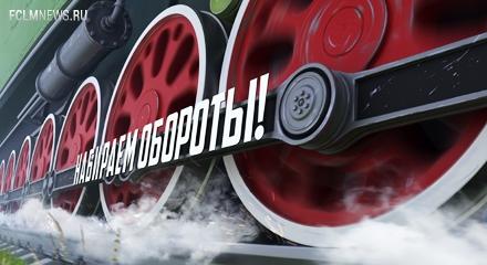 Обнародован календарь РФПЛ на сезон 2014-2015