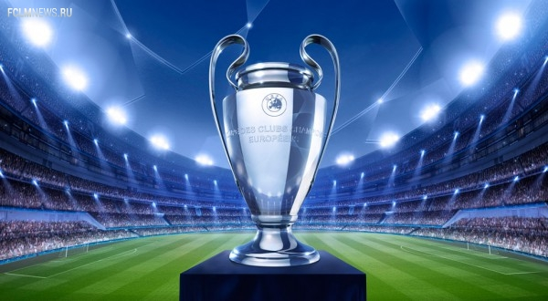 Матчи Лиги чемпионов будут начинаться на час раньше