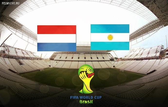 ЧМ-2014. Аргентина вышла в финал